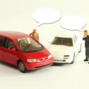 交通事故で通院すると慰謝料が出るの?